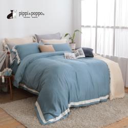 pippi  poppo 60支100%天絲 四件式薄被套床包組 黛藍(加大)