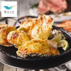 【饗食天堂】平日單人吃到飽午餐券 (全台分店適用)