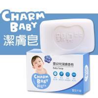 雪芙蘭 親貝比嬰幼兒潔膚香皂75g
