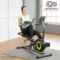 [強生CHANSON] 舒適斜臥健身車 CS-1036