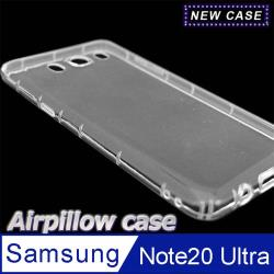 Samsung Galaxy Note 20 Ultra 5G TPU 防摔氣墊空壓殼