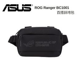 ASUS ROG Ranger BC1001 百搭斜垮包