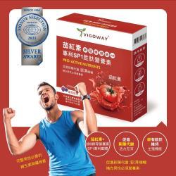 超值兩入組 Vigoway 威客維 專利SP1胜肽營養素  (茄紅素 鋅硒硼鎂鉻B群)