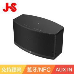 JS淇譽電子 TSUNAMI藍牙觸控喇叭 JS2223WA