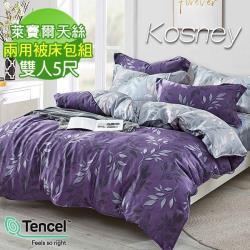 KOSNEY  葉影迷情紫  雙人100%天絲TENCEL四件式兩用被床包組