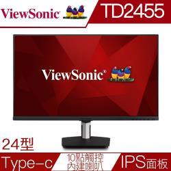 Viewsonic優派 TD2455 24吋型IPS面板10點觸控液晶螢幕