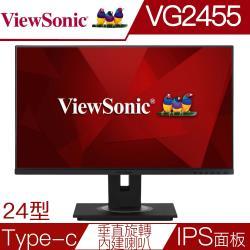 Viewsonic優派 VG2455  24型IPS面板可旋轉液晶螢幕