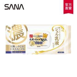 【SANA莎娜】豆乳美肌緊緻潤澤乳液面膜N(20片入)