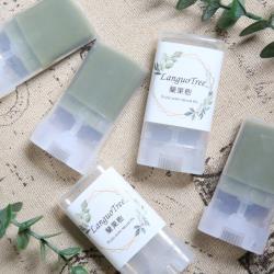 【LanguoTree 蘭果樹】旅行隨身便攜皂-艾草