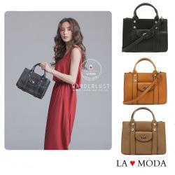 【La Moda】設計感極強荔枝紋肩背斜背手提托特包(共3色)