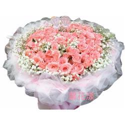 【馨花漾】愛你久久99朵粉玫瑰新鮮花束(情人節/生日/紀念日)