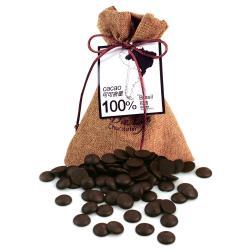 Diva Life 巴西 100%黑巧克力鈕扣