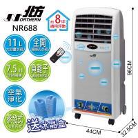 德國Northern北方 移動式冷卻器/水冷扇 NR688