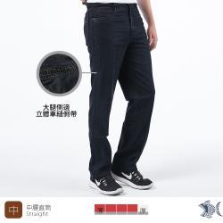 【NST Jeans】美式硬漢 立體側帶裝飾牛仔男褲(中腰) 390-5778