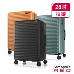 Samsonite RED 28吋Toiis C 極簡線條可擴充PC硬殼行李箱(三色任選)