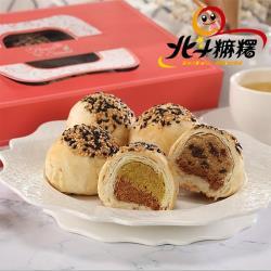 [麻吉爸]印加果油酥餅6入禮盒(純素)(附提袋)(咖哩,香菇口味任選)