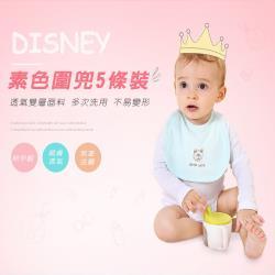 嬰兒圍嘴口水巾小熊刺繡印花素色5條裝