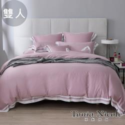 【Tonia Nicole 東妮寢飾】粉菫環保印染100%萊賽爾天絲被套床包組(雙人)