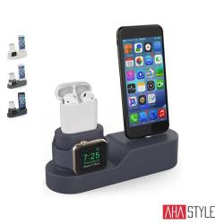 AHAStyle AirPods Pro/Apple Watch/iPhone 三合一矽膠充電集線底座