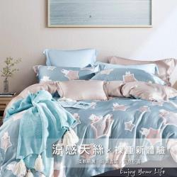 夢之語 100%頂級純天絲床包兩用被三件組 (摘星小熊) 單人
