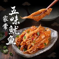 【好食讚】五味魷魚16包組(180g±10%/包(固形物60g)