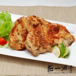 正一排骨 霸氣雞排5入組 (280g/入_共5入/包) 有肌生活鮮肉品