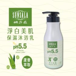 【姍莎菈】PH5.5淨白美肌保濕沐浴乳(480ml x3瓶)