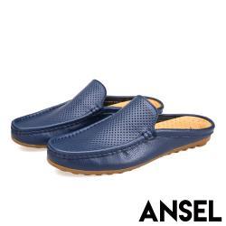 【Ansel】真皮透氣縷空舒適休閒豆豆包頭拖鞋 藍