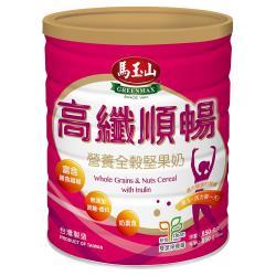 馬玉山營養全榖堅果奶-高纖順暢850g(鐵罐)