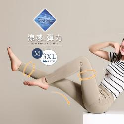 【GF 快時尚】升級版完美比例涼感彈力顯瘦褲-卡(M-3XL)