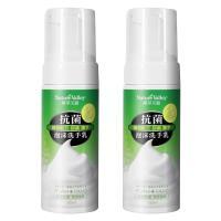 台灣製造精油抗菌泡泡洗手乳洗手慕斯150ml(2瓶組)