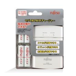 【FUJITSU 富士通】FSC342FX-W(多功能充電器充電電池組)