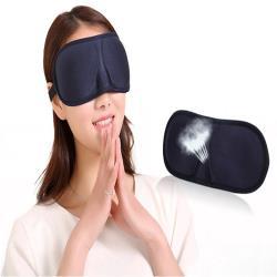3D立體遮光睡眠眼罩
