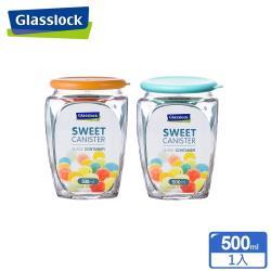 Glasslock 馬卡龍玻璃儲物罐-500ml