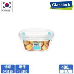 Glasslock 強化玻璃微波盒-方形480ml