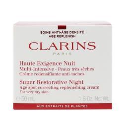 克蘭詩 極緻活齡晚霜 - 極度乾燥肌膚適用 50ml/1.6oz