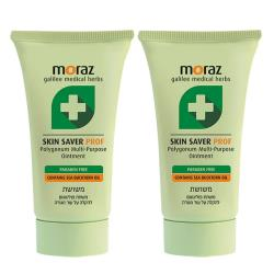 moraz茉娜姿 全效肌膚修護膏(升級版)30ml(二入組)