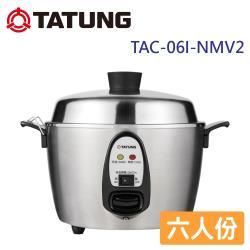 TATUNG大同 6人份全不鏽鋼電鍋 TAC-06I-NMV2 (220V電壓 僅國外適用)-庫