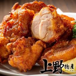 【上野物產】日式唐揚炸雞腿塊(250g土10%/包) x8包