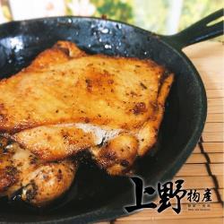【上野物產】塔香去骨帶皮嫩雞腿排(116g土10%/片) x40片