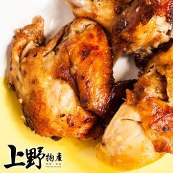 【上野物產】 去骨帶皮嫩雞腿排 香草口味(116g土10%/片) x40片