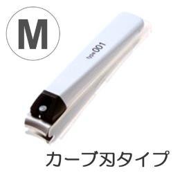 日本 KAI 貝印 TYPE001指甲剪M