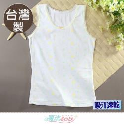 魔法Baby 女童背心內衣(兩件一組) 台灣製女童吸汗速乾背心內衣~k51515