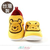 魔法Baby 男女童鞋 台灣製迪士尼小熊維尼正版寶寶外出鞋~sk1062