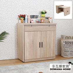 【多瓦娜】蓋厲害3尺功能餐櫃/2色
