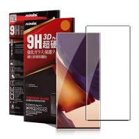 NISDA for 三星 Samsung Galaxy Note 20 Ultra 3D全膠滿版玻璃貼-指紋辨識-黑