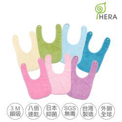 HERA 3M專利瞬吸快乾抗菌超柔纖-兒童防護巾(7色選)