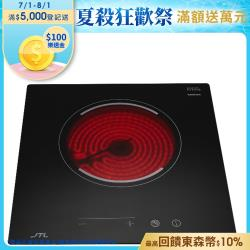 (全省安裝)喜特麗110V單口(與JTEG101同款)電陶爐JTEG-101-110V