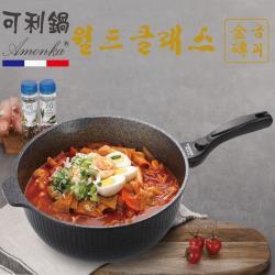 AMONKA可利鍋 極緻晶鑽金磚不沾炒鍋32公分(含蓋)