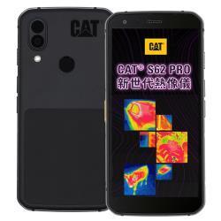 CAT S62 Pro 6G/128G 三防智慧型手機